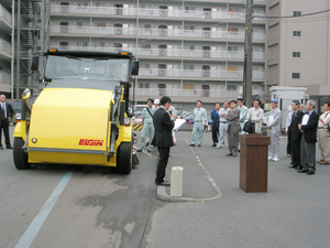 Elgin Street Sweeper completes sale of Pelican sweeper to Tokyo, Japan