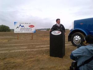 Montana Congressman Denny Rehberg,