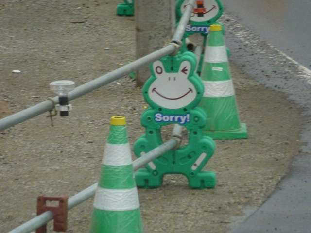 cute japanese road construction signs 6