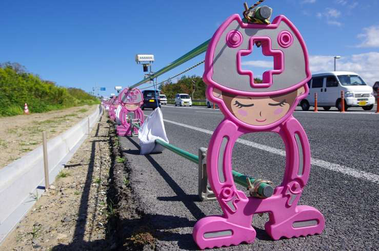 cute japanese road construction signs