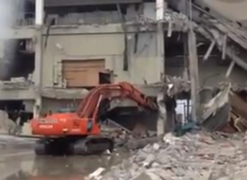 excavator demo nudge