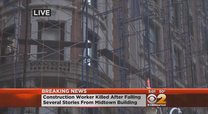 Construction worker fall NYC