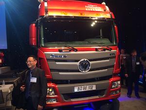 The Foton Auman GTL is powered by Cummins' new ISG diesel engine.